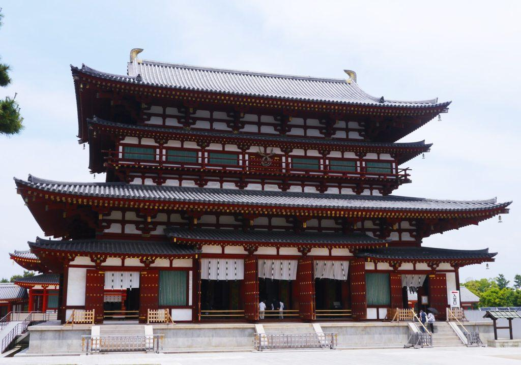 Yakushiji-temppeli, Nara