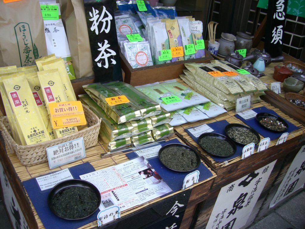 Teekauppa, Kioto